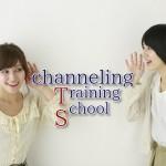チャネリングやり方・チャネリング方法 ICA国際コーチングセラピー